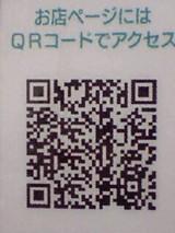 e213851c.jpg