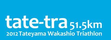 tatetora2012