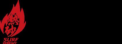 logo_spinbreese01