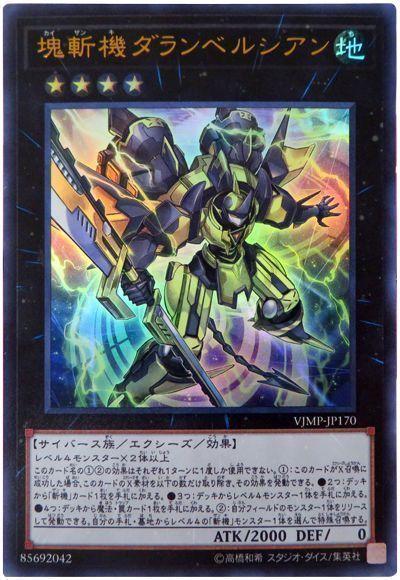 card100169286_1