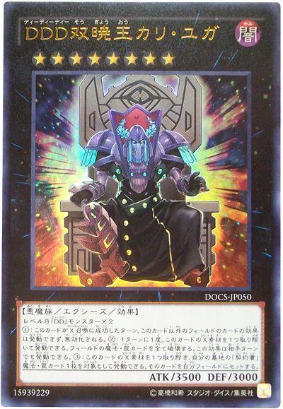 card100026245_1