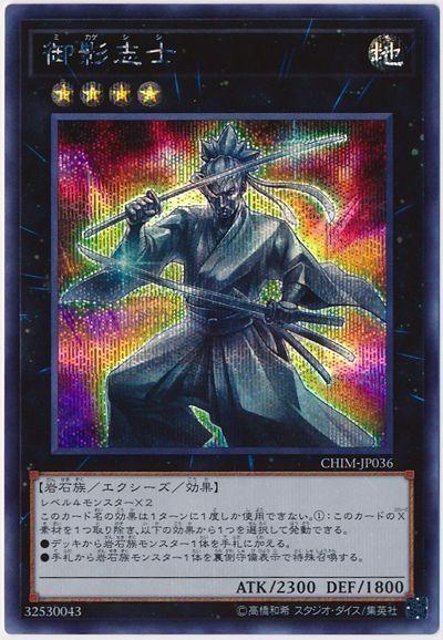 card100164891_1