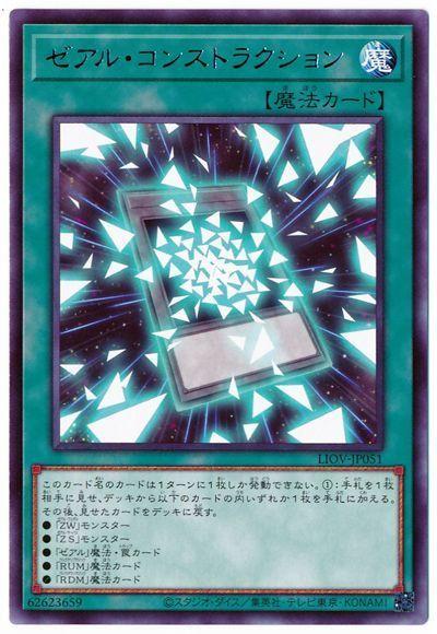card100221546_1