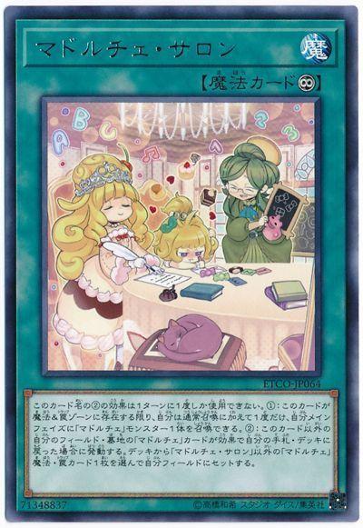 card100182885_1