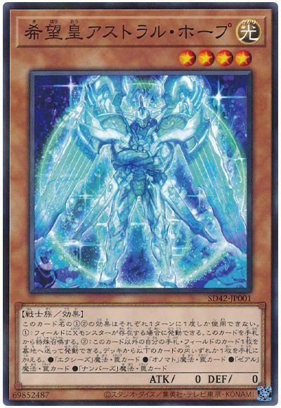 card100238237_1
