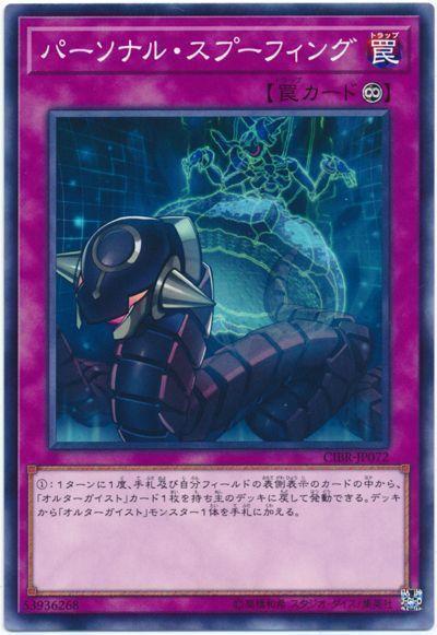 card100057784_1