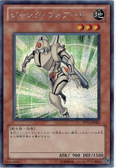 card73715171_1