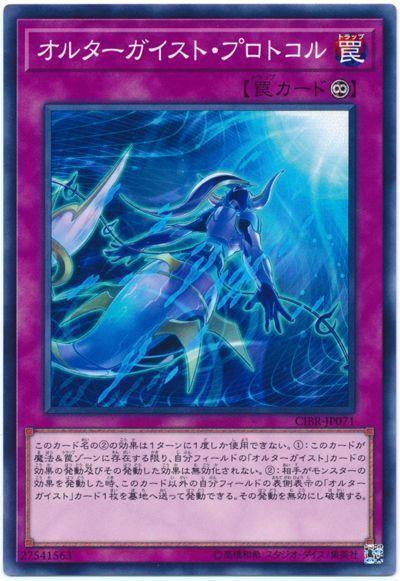 card100057781_1