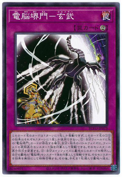 card100214907_1