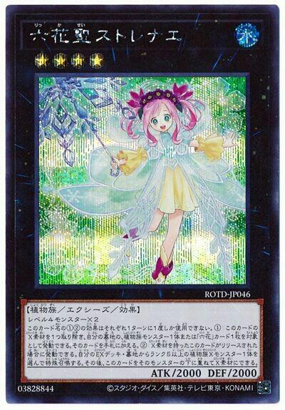 card100193559_1