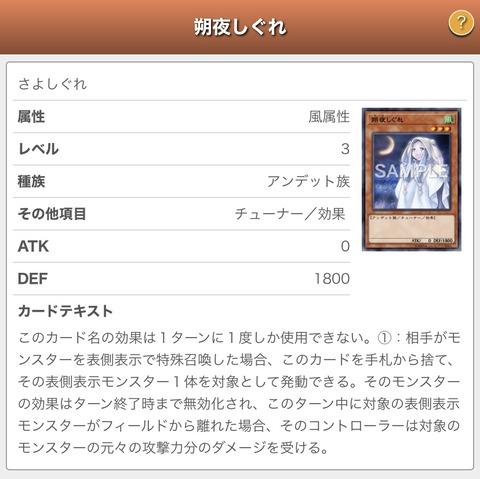 65AC207A-77DE-4831-98F3-E8D8F9D9DD50