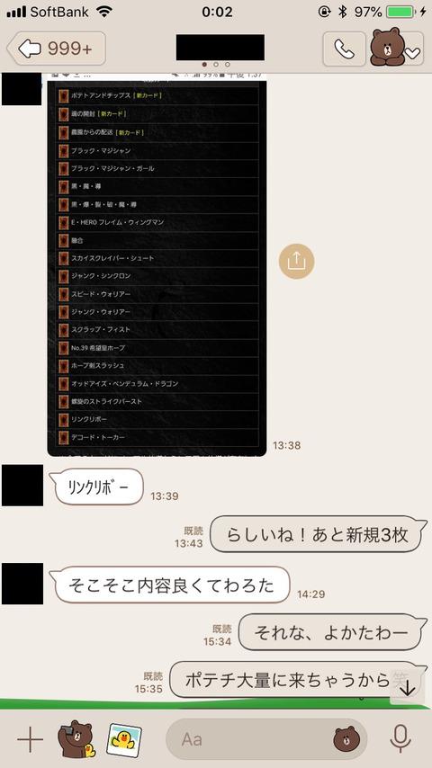 image_6483441-6