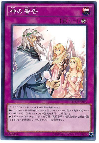 card100018523_1