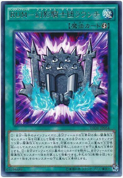card100038236_1