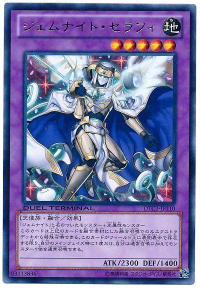 card100007799_1