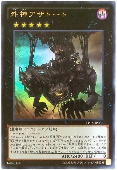 card100027924_1