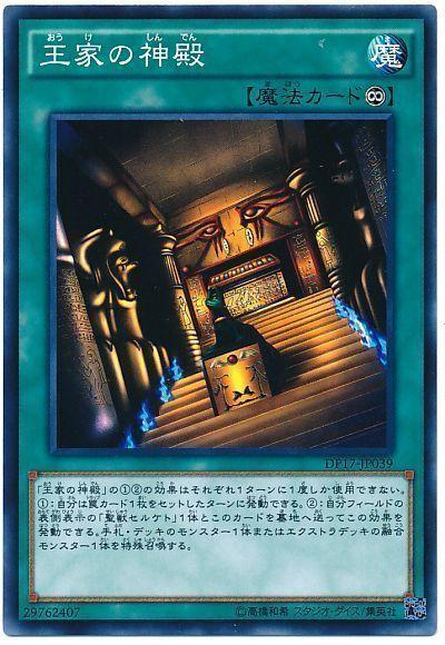 card100036940_1