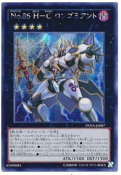 card100017810_1