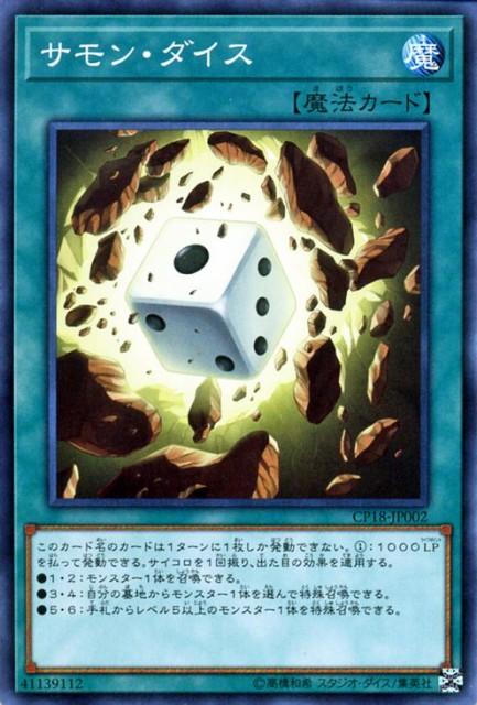 cp18-jp002-n