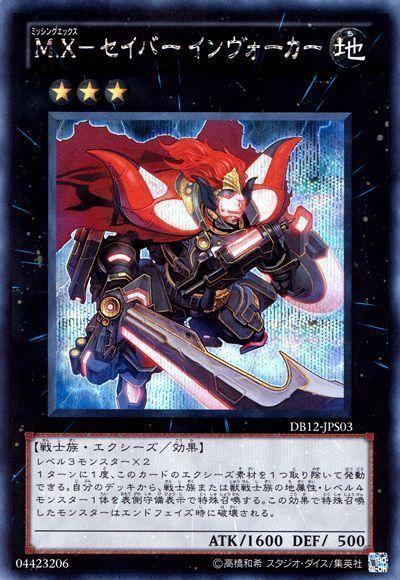 card100003006_1