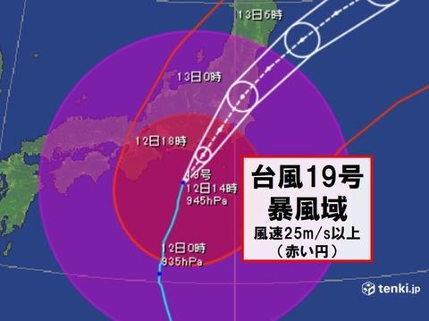 taifuu 19
