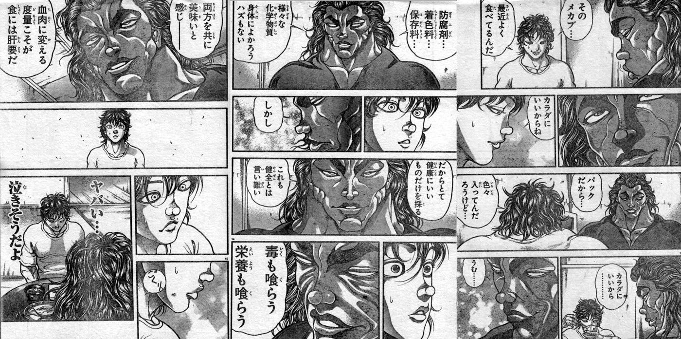 https://livedoor.blogimg.jp/toresapuri/imgs/c/4/c4a7b4a5.jpg