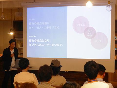 UI/UXデザインカンパニーのオハコ・デザインディレクターの澤田浩二さん