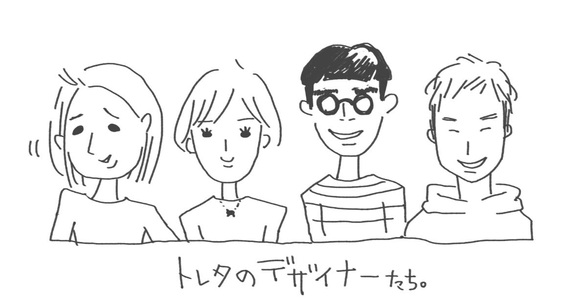 Toreta Designers