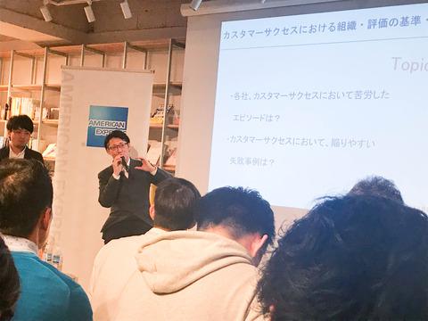 中村03 (1 - 1)-2