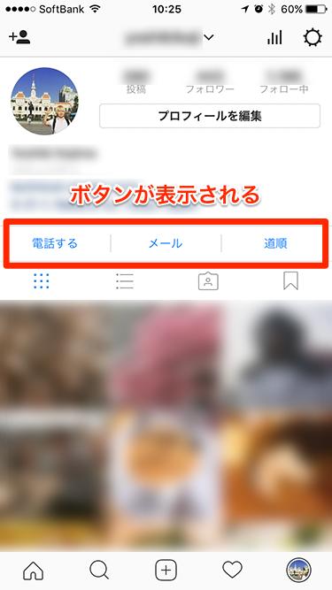 IMG_8583のコピー
