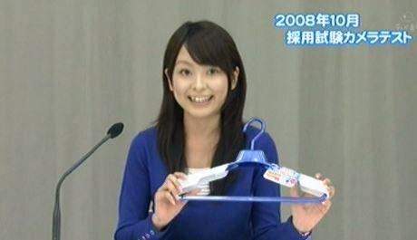 kawabe001