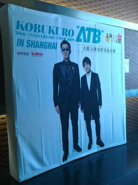 WeChat Image_20190805114151