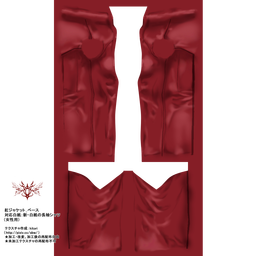 紅ジャケット_ベース