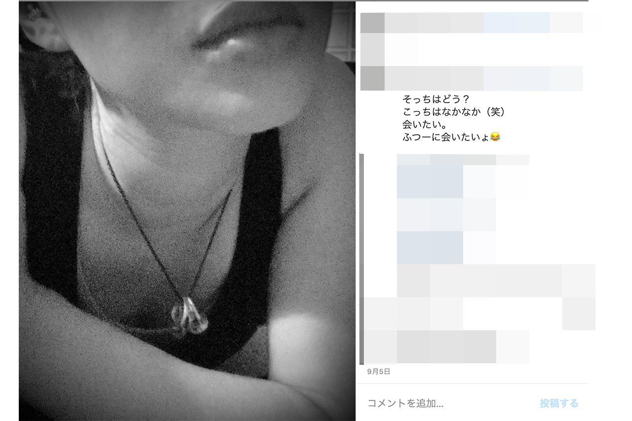 2 ちゃん 春 馬 三浦