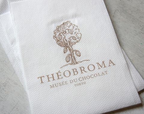 theobroma07