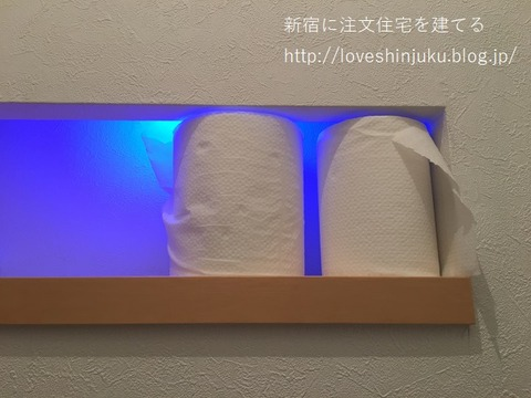 3階トイレ8