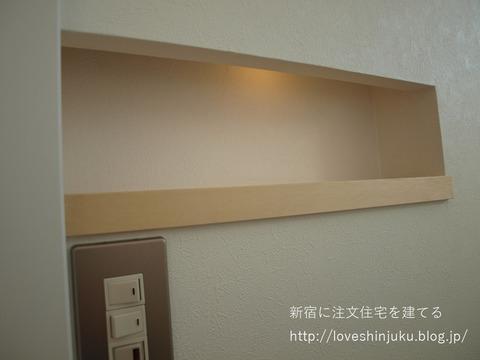 3階トイレ7