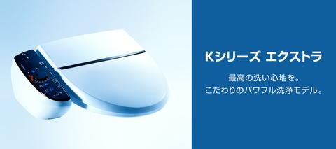 extra_img_keyvisual_01
