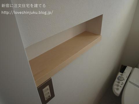 3階トイレ6