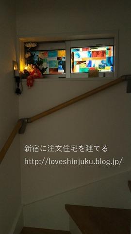 P_20161116_114750