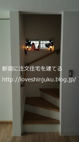 P_20161126_151150