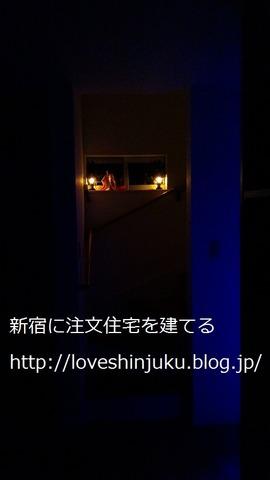 P_20161126_214450