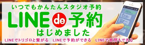 line_rev