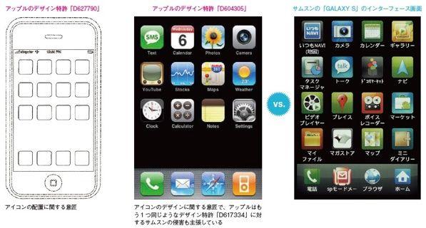 iphone_20111207223148