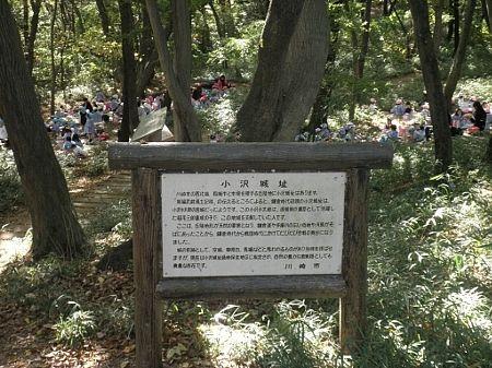 nakayosikouen2