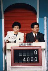 1990quiz