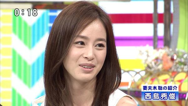 kimutehi
