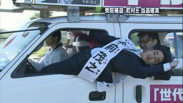 matimuratoukaku