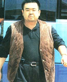 kimumu