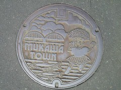 mh_mukawa100829
